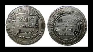 Les Fatimide les Ziride et l'invasion des Banu Hilal et des Banu Soleim 2017 Video