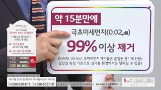 [홈앤쇼핑] LG공기청정기