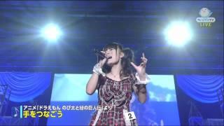 第5回全日本アニソングランプリ 決勝大会 大倉明日香さん