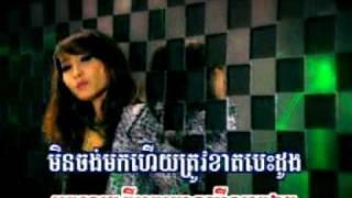 RHM VCD 160 Ke jea my sister
