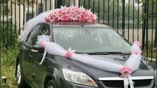 Шикарные украшения на свадебную машину