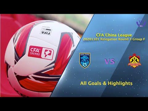 Nantong Zhiyun Nei Mongol Goals And Highlights