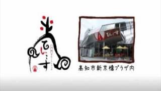 中心商店街活性化,地産地消・地産外商の促進を目的に,平成22年2月19日...