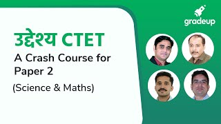उद्देश्य CTET: A Crash Course for Paper 2 (Science & Maths)