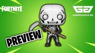 Преглед на Funko POP! Games Fortnite Skull Trooper | Preview Funko POP! Games Fortnite Skull Trooper
