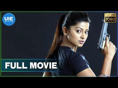 Bhavani IPS Tamil Full Movie