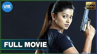 Bhavani IPS Tamil Full Movie