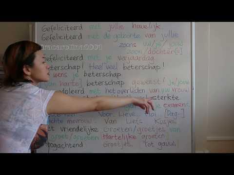 LEARN DUTCH LANGUAGE/ NETHERLANDS [IN ENGLISH] #39 CONGRATULATIONS - GEFELICITEERD
