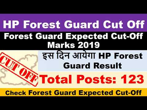HP Forest Guard Cut Off Check Here, Result Date Available Here