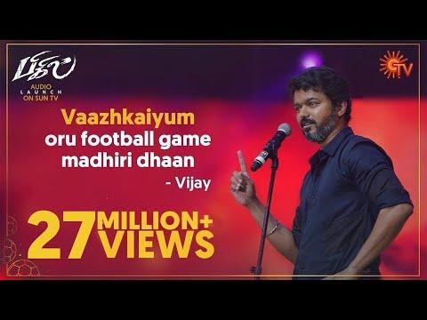 Thalapathy Vijay's Speech   Bigil Audio Launch   Sun Tv