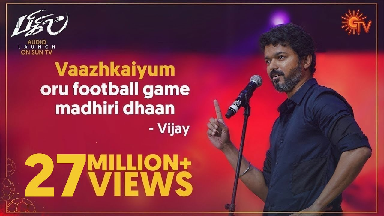 Thalapathy Vijay's Speech | Bigil Audio Launch | Sun TV