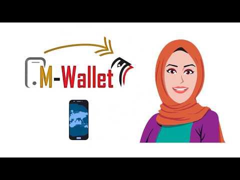 Bano - M-Wallet Account