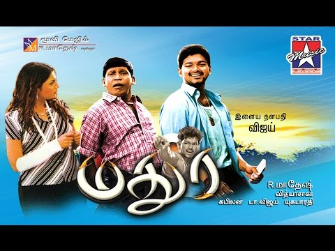 Varanda Song | Madurey - Tamil Movie | Vijay | Sonia Agarwal | Vidyasagar