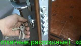 Двери.Установка входной металлической двери в доме.(, 2011-11-25T18:02:48.000Z)