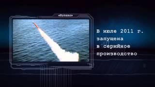 Планы модернизации оборонки России до 2020 года