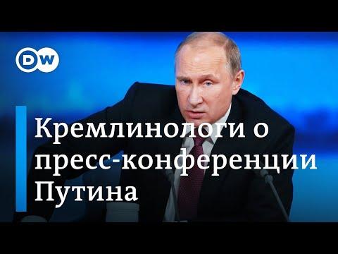 Путин и убитый в Берлине чеченец: что немцам показалось странным? DW Новости (19.12.19)