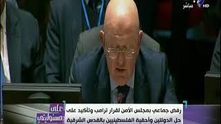 أحمد موسى : أقوى رد على أمريكا كان من رئيس كوريا الشمالية | على مسئوليتي