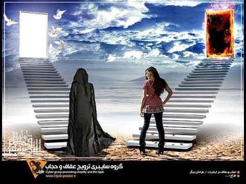 Iranian Government Posters Warn Women To Cover Up Or Go To Hell