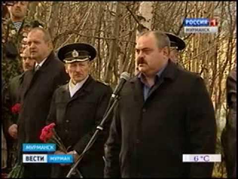 Мурманск ДеньГорода 2013