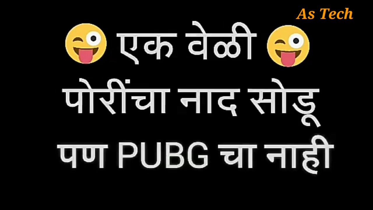 PUBG new song Whatsapp status lyrics 2.0 video game video ...