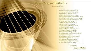Bengali Songs Instrumental