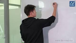 5 класс, 10 урок, Уравнение