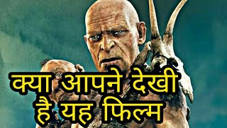 Best Fantasy Adventure Movie Of Hollywood In Hindi | Fantasy Movie Hindi Dubbed