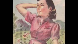 岡晴夫 - 青春のパラダイス
