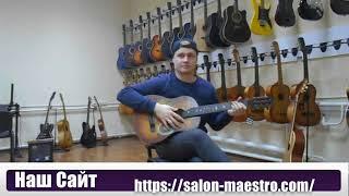 02\1566  Гитара 34 Юношеская Идеальна для Обучения