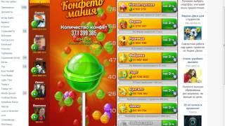 как заработать деньги в игре орион вконтакте