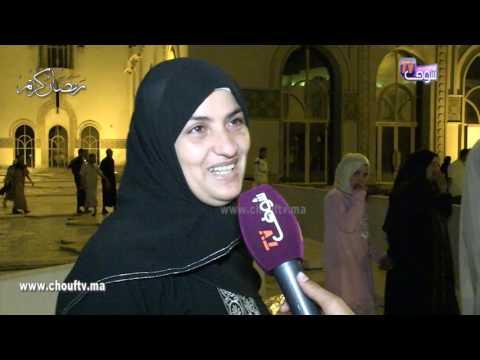 جد مؤثر:مواطنة مغربية تبكي بحرارة في قلب مسجد الحسن الثاني ليلة الختم مع الشيخ عمر القزابري