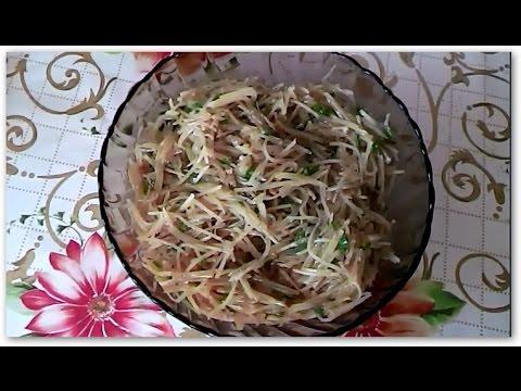 Корейская кухня, Салат из картошки Своими Руками