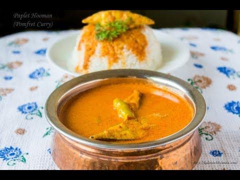Paplet Hooman/Goan Pomfret Curry