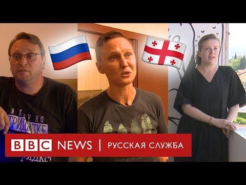Российские бизнесмены в