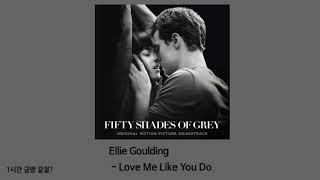 Ellie Goulding - Love Me Like You Do [1시간 듣기]