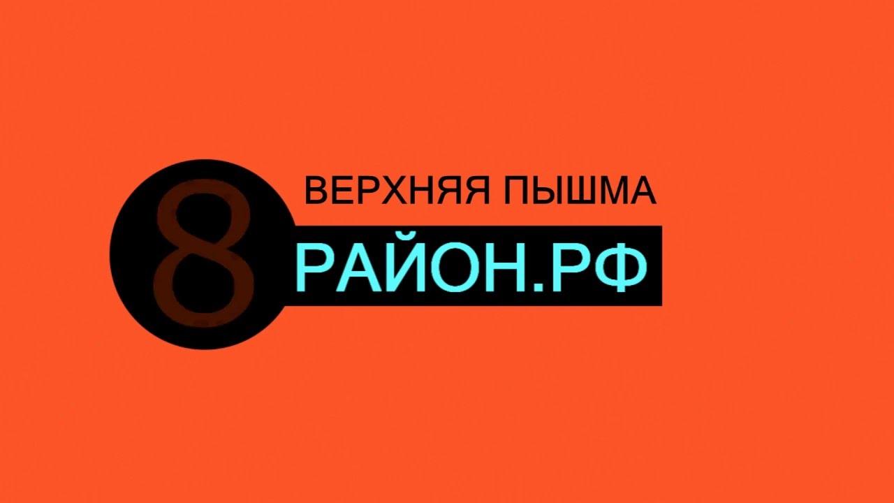 Выплаты чернобыльцам в 2017 году последние новости