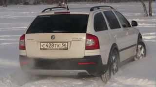 Skoda Octavia Scout & Snow 2.mpg(Не устоял от проезда по снежному полю. Вот ещё одно нормальное видео http://www.youtube.com/watch?v=50_Lu0QbkBY&feature=colike., 2011-12-04T13:20:42.000Z)