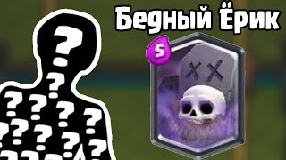 МАМА УГАДЫВАЕТ КАРТЫ В CLASH ROYALE!? *БЕДНЫЙ ЙОРИК*(ВК https://vk.com/romankokovin ИНСТАГРАММ https://www.instagram.com/__mr_romeo__/?hl=ru FACEBOOK https://www.facebook.com/roman.kokovin.7 МОЯ ..., 2016-10-29T10:16:21.000Z)