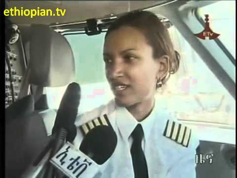 Captian Amsale Gualu becomes the first female Ethiopian Captain