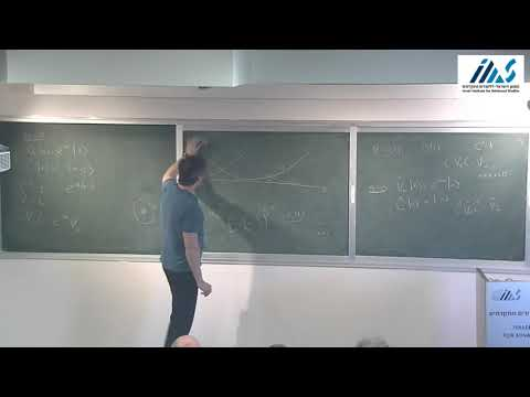 Zohar Komargodski: Dynamics in Four Dimensions and Domain Walls 2