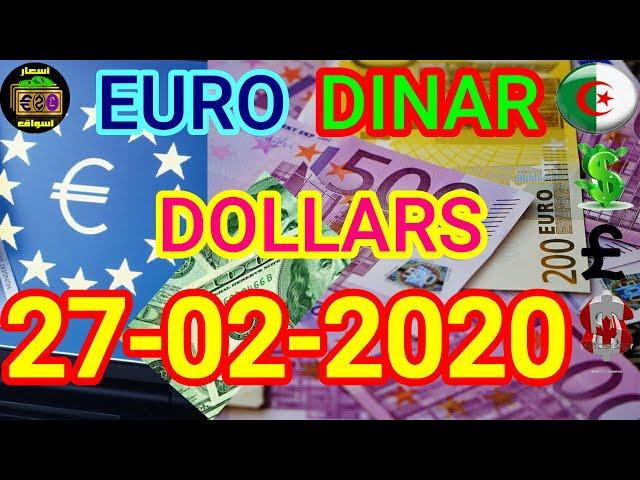 سعر اليورو الدولار الجنيه VS الدينار الجزائري 27-02-2020