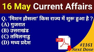 Next Dose 1161 | 16 May 2021 Current Affairs | Daily Current Affairs | Current Affairs In Hindi