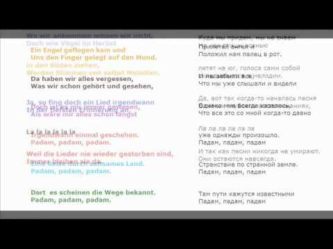 песни на аварском языке слушать