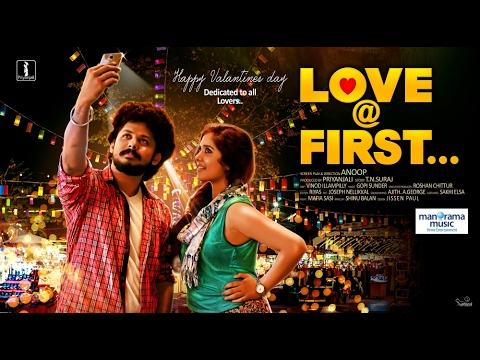 LOVE @ FIRST FIGHT - A short Cinema by Anoop