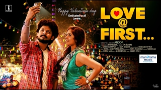 LOVE FIRST FIGHT - A short Cinema by Anoop