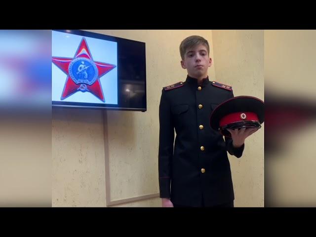 Сидоров Семен, проект ''Герой моей семьи, герой моей страны''