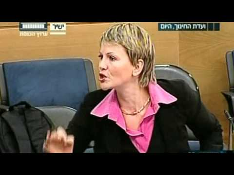 Israeli Politician Throws Water At Colleague In Parliament