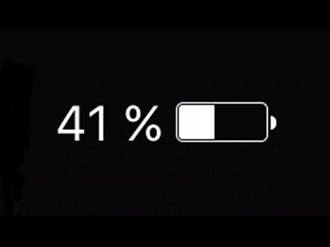 Выключи показ процентов!