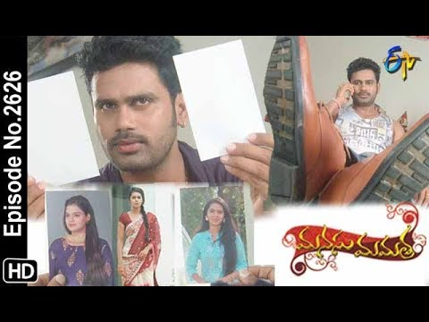 Manasu Mamata |20th June 2019 | Full Episode No 2626 | ETV Telugu