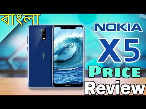 nokia-x5-bangla-review---price,launch-date-in-bangla-|-nks